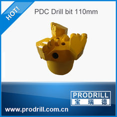 China 3-wing PDC Bits for Coal Mining and Stonework supplier