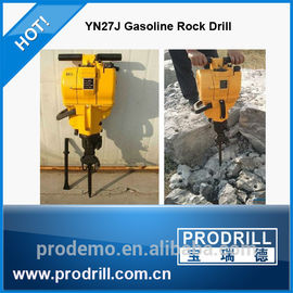 China gosaline type combustion rock drill distributor